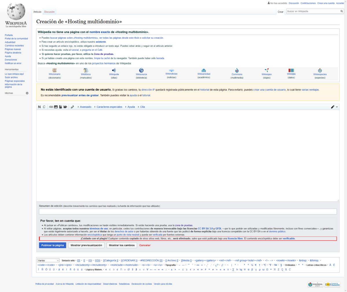 Pantalla de la página de hosting multidominio en Wikipedia