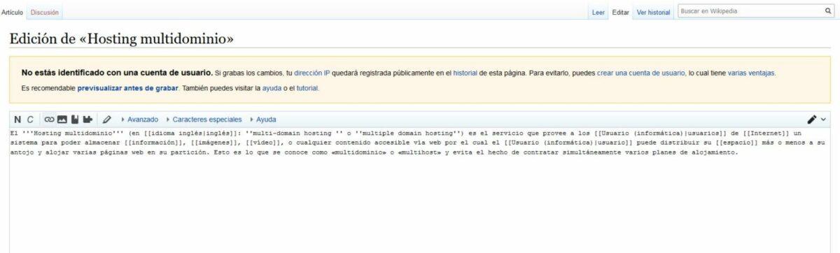 Imagen de edición de la página de hosting multidominio en Wikipedia