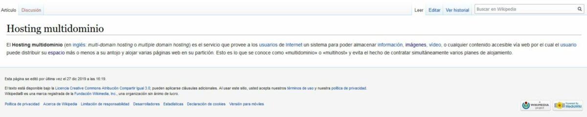 Pantalla final de edición de una página en Wikipedia